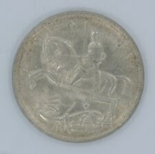 GREAT BRITAIN 1935 COIN SILVER CROWN - JORGE V