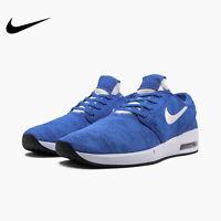 NEW Nike SB Air Max Janoski 2 Pacific Blue Pale Ivory AQ7477-403 Men's Size 13