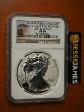 2012 S REVERSE PROOF SILVER EAGLE NGC PF69 EARLY RELEASES TROLLEY SAN FRAN LABEL