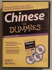 CHINESE FOR DUMMIES  CD no book