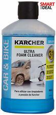 Karcher 3 in 1 Ultra Snow Foam Car & Bike Cleaner Detergent Car Shampoo 1 L