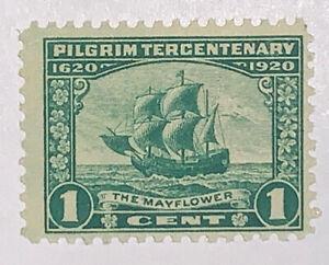 Travelstamps: US Stamps Scott #548 Mint Original Gum Never Hinged MHN OG