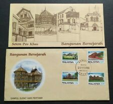 1986 Malaysia Heritage Historical Buildings 4v Stamps FDC (Rengit postmark)