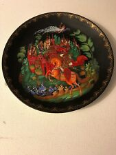 Russian Legends Collector Plate #6 Bradex Tianex Ruslan And Ludmilla Vintage