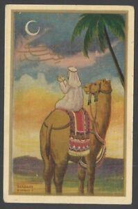 India  vintage Sufi Islamic pop art Idd Mubarak = Happy Eid postcard Arab Camel