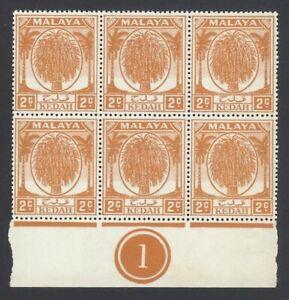 "Malaya KEDAH 1950-55 2c orange Palm Tree MNH plate number ""1"" block of 6 MNH"