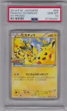 PSA 10 Japonés Pikachu OUTBREAK! 2014 XY PROMO 068 / xy-p Pokemon Carta
