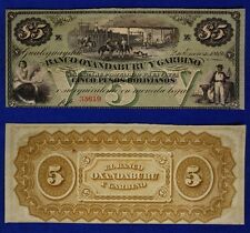 Argentina Banco Oxandaburu y Garbino 5 Pesos Bolivianos 2/1/1869 #B1476
