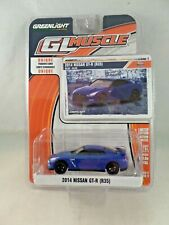 Greenlight GL Muscle 2014 Nissan GT-R (R35) Blue NEW 1:64 2016