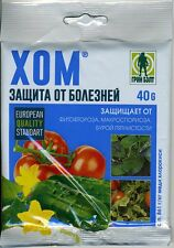 """Fungicide """"Hom"""" - means for controlling plant diseases 40g"""