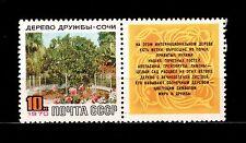 USSR RUSSIA STAMP/MNH-OG/1970. Arbre de l'Amitié à SOCHI. Timbre avec son coupon