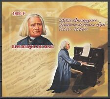 Mali, 2011 issue. Composer Franz Liszt, IMPERF s/sheet.