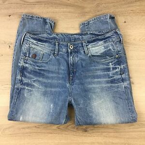 G-Star Raw Type C 3D Loose Tapered Fit Size 28 Women's Jeans  L22 (Y4)