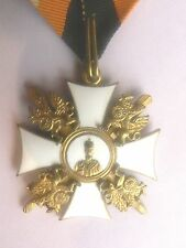 RUSSIA IMPERIAL,ORDER OF ST. NICHOLAS, MILITARY WITH SWORDS,1ST TYPE,very rare