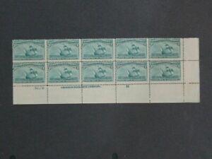 Nystamps US Stamp # 232 Mint OG H/NH $1200 Plate # Block j9zi