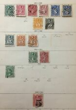 Brazil Argentina Colombia M&U Collection(Appx 200+)W438