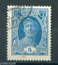 RUSSIE, RUSSIA 1927-28, timbre 394, METIERS, OUVRIER, oblitéré, VF used stamp