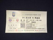 Sammler Used Ticket Test FC Bayern München Arsenal FC 19.07.17 FCB China