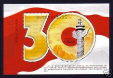 2008 China Reform & Opening 30th Anniversary MS MNH