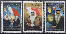 Bahrain 1999 ** Mi.679/81 National Day Emir Globe Map