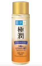 Hada Labo Goku-Jyun Premium Hyaluronic Acid Lotion (Toner) - 170ml UK STOCK