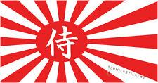 RISING SUN SAMURAI KANJI STICKER DRIFT CAR BUMPER STICKER