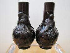 Antique Chinese Bronze Vases. One Pair.
