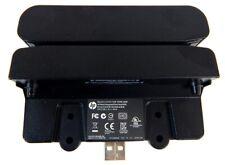 HP Retail Integrated Dual Head MSR 683307-003