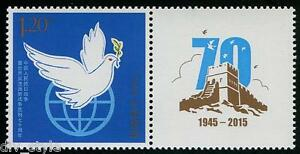Peace Dove mnh stamp with label 2015 China bird Great Wall