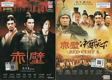 Red Cliff I+II + Special Edition DVD Movie English Sub_ PAL Region 0_ Tony Leung