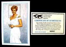 "PRINCESS DIANA ""WHITE CHIFFON EVENING DRESS"" 1997 MNH OG 1974 OG (SEE NOTE)"