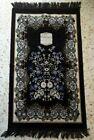 Saudi Arabia Wall hanging Carpet Souvenir Fabric rare Mekka Islam Islamic