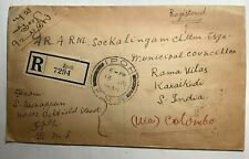 Malaya cover 1940 _to India