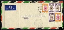 Jordan 1952 mixed franked airmailcover Fine