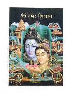 Postcard Shiva Lingam Hinduism Peterandclo 3