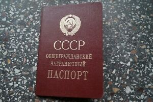 1986 Reisepass Pass Passport Ausweis UdSSR Sowjetunion Ukraine ID паспорт DEKO