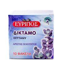 EVRIPOS FROM GREECE GREEK DITTANY DIKTAMO (PACKET 10 PCS)