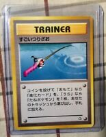 Moderate Play Japanese Super Rod Trainer Pokemon Card 2000 Neo Genesis 103/111 !