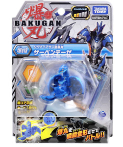 TAKARA TOMY Bakugan Baku 019 Serpenthese Blue Battle Figure Toy New