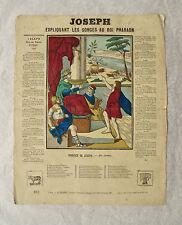 Lithographie, Joseph et le roi Pharaon, XIXème, Imagerie Glémarec