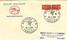 ITALIA BUSTA Cavallino lire 500 1976 TRASPORTO PACCHI CONCESSIONE Bologna FDC