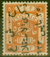 Transjordan 1923 5m SG102A Fine & Fresh Mtd Mint