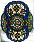 ROUND SHAPED MULTICOLOR Stained Glass Window Panel GREAT CONDITION