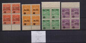 ! Brazil Condor 1930. Qad Stamp. YT#21/24. €120.00!