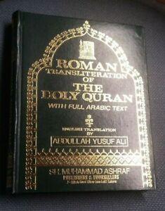 Roman Transliteration-The Holy Quran (Ara/Eng/Translit.)[HB] Abdullah Yusuf Ali