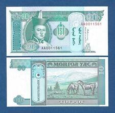 MONGOLIA -- 10 TUGRIK ND ( 1993 ) -- UNC -- PICK 54 .
