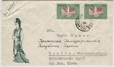 Korea 1959, illustrierter Auslandsbrief mit Michel-Nr. 150 B (waag. Paar)