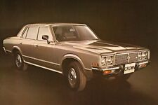 Toyota Crown Super Saloon Jumbo Fridge Magnet 1980's