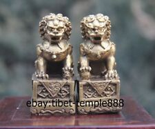 7 Cm Chinese Brass Foo Fu Dog Lion Exorcise Evil Fengshui Animal Statuette Pair