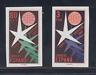 ESPAÑA (1958) MLH NUEVOS CON FIJASELLOS EDIFIL SH 1222/23 EXPO BRUSELAS